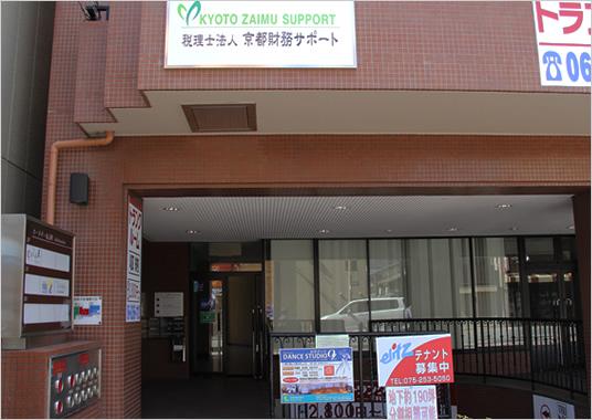 京都財務サポート入口
